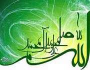 hz. muhammed (s.a.a)in mübarek doğumları