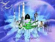 دنیا کے لیۓ عظیم نبی ص کی نعمت