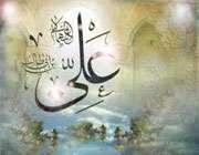 حضرت علی علیه السلام کی جنگیں   ( حصّہ دوّم )