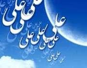 حضرت علی علیه السلام کی جنگیں