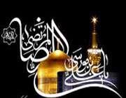 شہادت امام رضا علیہ السلام کے بارے میں مختلف آراء ( حصّہ دوّم )