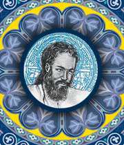غياث الدين جمشيد الكاشاني