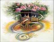 the holy prophet (pbuh)- kaba