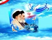 ایران کا اسلامی انقلاب امید کی کرن ( حصّہ دوّم )