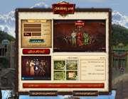 بازی آنلاین ویژه کاربران تبیان با 10 میلیون تومان جایزه نقدی