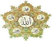 ah-ul-bayt (a.s)