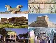 صوبہ فارس