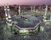 dünyanın en büyük 10 camisi