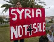 شام کے داخلی امور میں اغیار کی مداخلت برداشت نہیں