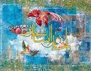 yol ayrımındaki imam seccad(5.bölüm)