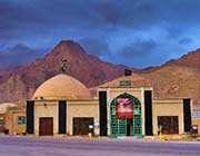 the qadamgah shrine
