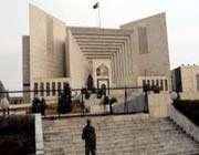 پاکستان: اسلام آباد حملہ، ملک بھر میں ہڑتال