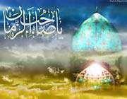 gaib imamin ne faydasi vardir?(2.bölüm)