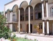 متحف سنجش