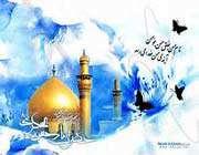 imam hasan askerinin (a.s) ahlaki özellikleri imamın (a.s) zühdü(1.bölüm)