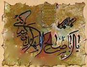 gaib imamin ne faydasi vardir?(3.bölüm)