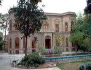 abguineh museum