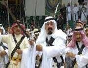 سعودی عرب میں شیعہ مسلمانوں پر مظالم