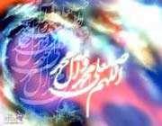 peygamber-i ekremin (s.a.a)  kuranın bütün maarifine vakıf olması(1.bölüm)