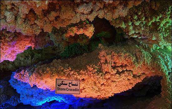 Chal Nakhjir Cave in Central Iran