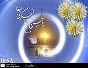 imam askerinin (a.s) azameti