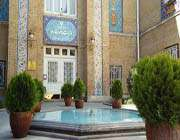 iranian foreign ministry building