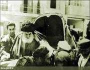 فقہ اور فقہاء شیعہ کا تشخص اور تعارف