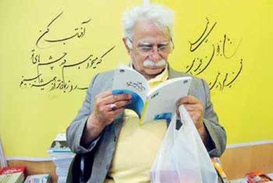 محمدحسین مهدوی