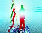 la résistance de la nation iranienne contre les pressions