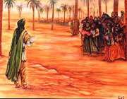 اہل تسنن کا فقہی نظام  ( حصّہ سوّم )