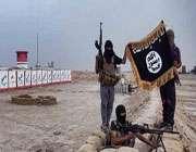 عراق میں داعش  گروہ کی دہشتگردی