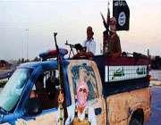 عراق میں امریکی خیانت