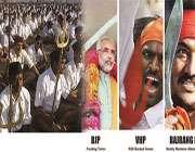 ہندوستانی سیاست پر مذھبی انتہاپسندوں کا قبضہ