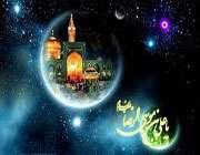 علمی اور دینی حوزات کی ترویج میں امام رضا (ع) کا کردار(حصّه سوم)