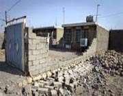 iranın ilam ilinde deprem