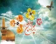 علمی اور دینی حوزات کی ترویج میں امام رضا (ع) کا کردار(حصّه دوم)