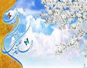imam ali(a.s) dilinden hz. mehdi (a.s)