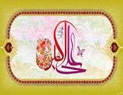حضرت علی علیه السلام کی جنگیں   ( حصّہ ششم )