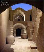 saryazd castle