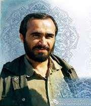 martyr kharrãzi