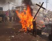 پاکستان میں مذھبی اقلیتی برادری پر ظلم