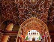 l'art islamique