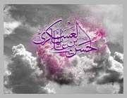 imam hasan askeriden birkaç dua-3