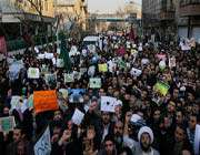 protests held in iranian cities against french cartoon