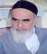 إمام الخميني (قدس