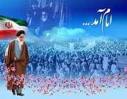 ایران میں عشرہ فجر کی تقریبات کا آغاز