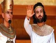 prophète joseph