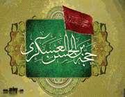 imam hasan askeriden birkaç dua-2
