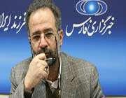 dr. seyed hadi seyed afqahi