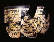 verre fabriqué en iran